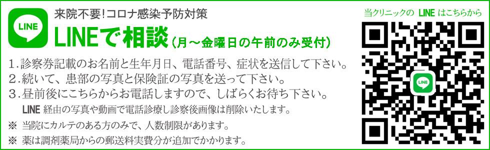 石川 県 コロナ 感染